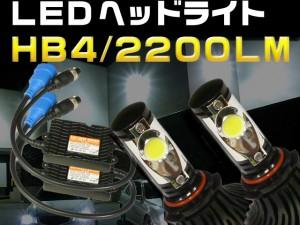 (Y)HB4_2200lm